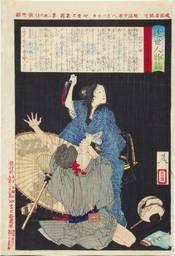 Soshi Tetsumoko