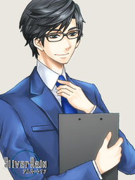 Makoto Ito