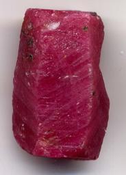 Fragment de la pierre d'Antithèse