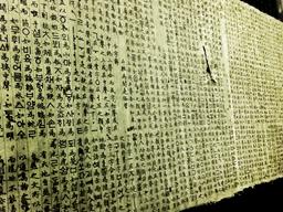 Letter from Rokuro Kaijitsu