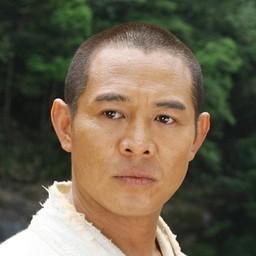 Xué Jia