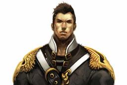 Prince Rygar