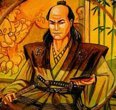 Kitsu Genichi