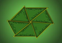 Hexagonal Key