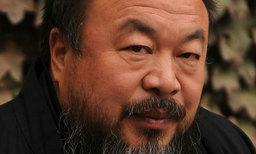 Huang Zeng
