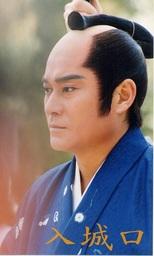 Mirumoto no Ryusei Shozu
