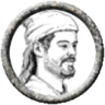 Daerga of Ekimon
