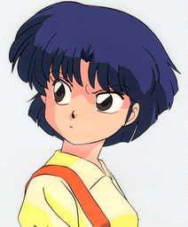 Mirumoto no Ryusei Akane