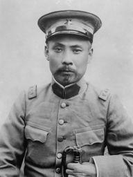 Tsiang Bao