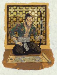 Abu Riboran