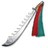 Nine-Fold Spirit Sword