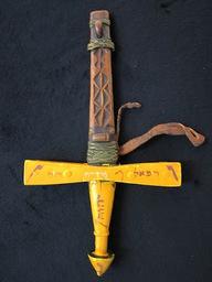 Air Ritual Dagger