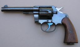 Uruz Gun