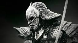 Akuma, Hell's Echo (Deceased)