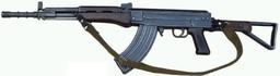 Type 81 Assault Rifle