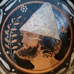 Aristón de Éfeso