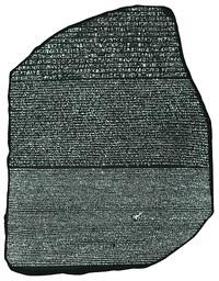 Tabuleta Ancestral