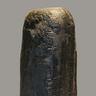 The Kin Stone
