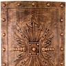 Elothian Tower Shield