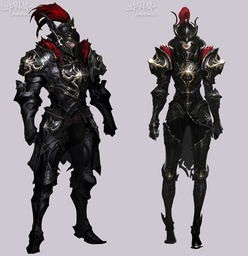 Plate Armor of Lolth