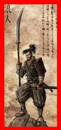 Tsuda (Dead)