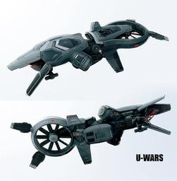 Komatsu-Robotics: Foxtrot Drone