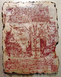 Page 81047 (the Acharya)
