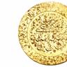 Golden Icon of Nem