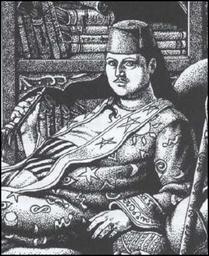 Khadil Okarim