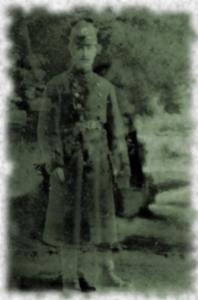 Granville Watson