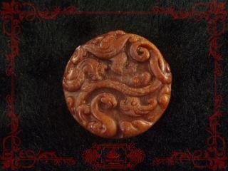 Demon Jade Talisman (variable level)