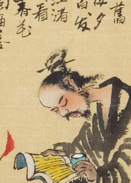 Karasu Mamoru