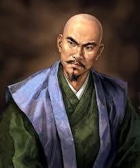 Otomo Kakashi