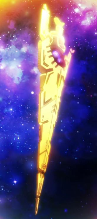 Sword of D.