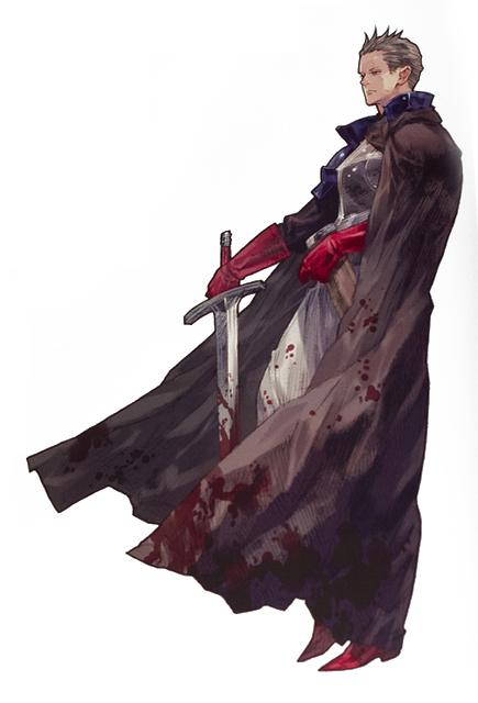 Cruvan the Protector