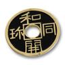 Samson's Runed Black Coin