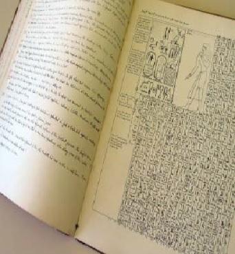 Book of Osirus