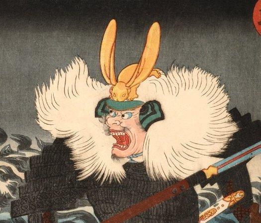 Ujina Sora Ookami