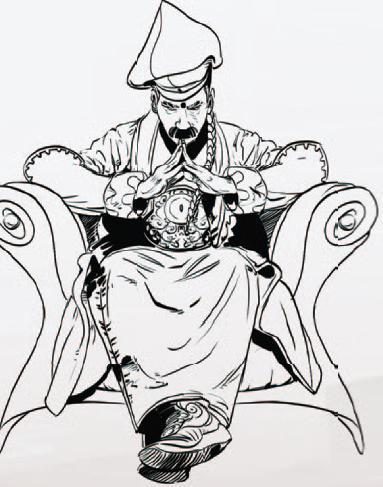 Baron Tichronus