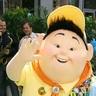 Theo Vu
