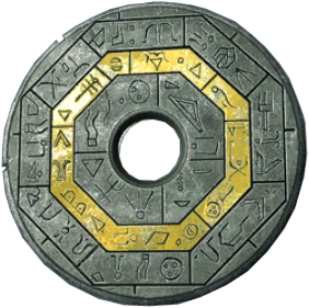 Iremite Discs
