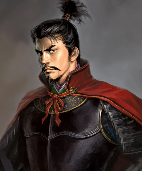 Lord Kazuyoshi Washichi