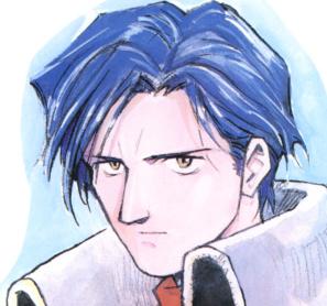 Captain Ito Atsuo