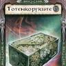 Totenkopfkiste