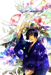 Doji Retsu