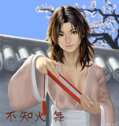 Ide Chihiro