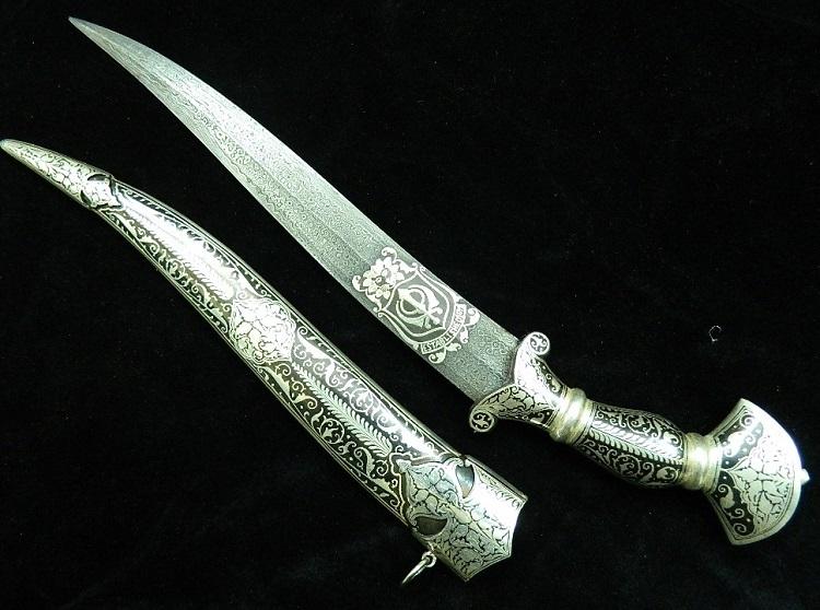 Elven Dagger