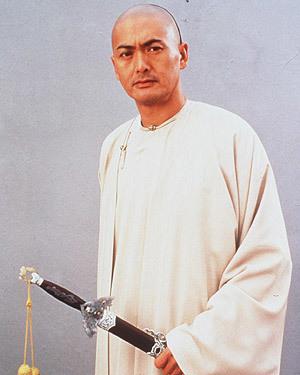 Han Kuang