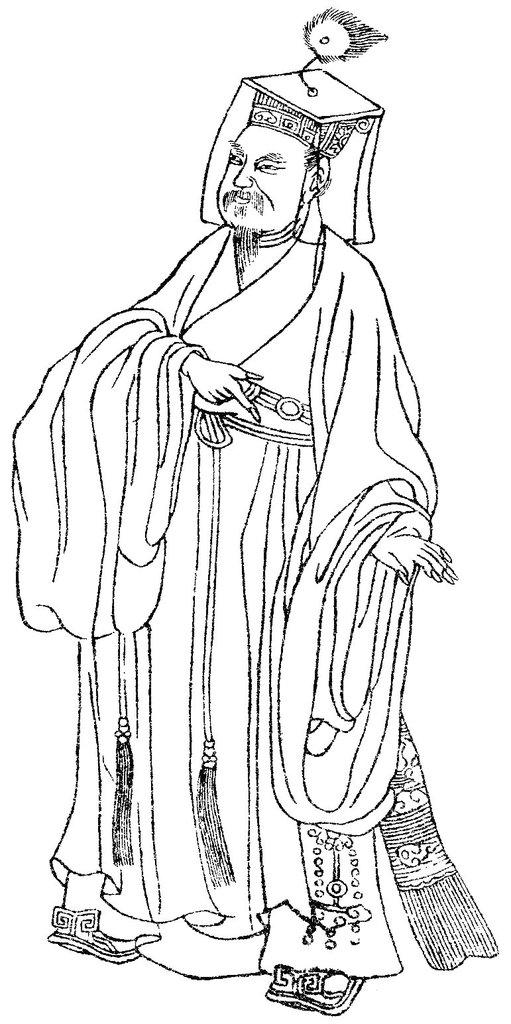 Mortal (Historical), Chancellor Shangguan Yi