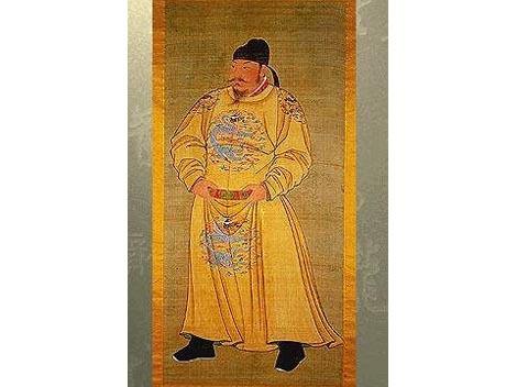 Mortal (Historical), Emperor Zhongzong